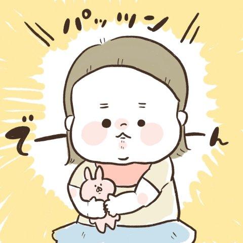 マイペースうぴちゃん日誌 第21話 5