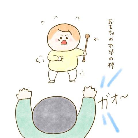 育児漫画 ふゆだこん子 げんきっこつららちゃん 47話
