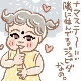 育児漫画 あんこちゃんと世界の育児なのよ 新里碧 5話 アイキャッチ