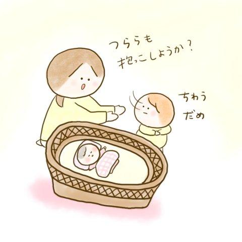育児漫画 ふゆだこん子 げんきっこつららちゃん 48話