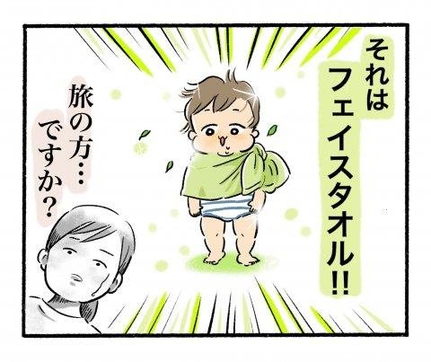 とびだせ!腹ペコえーくん 第8話 6