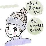 髪の毛アイキャッチ