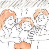 「ママとパパとがいい」が嬉しい|新米パパから、愛しい君へ #4