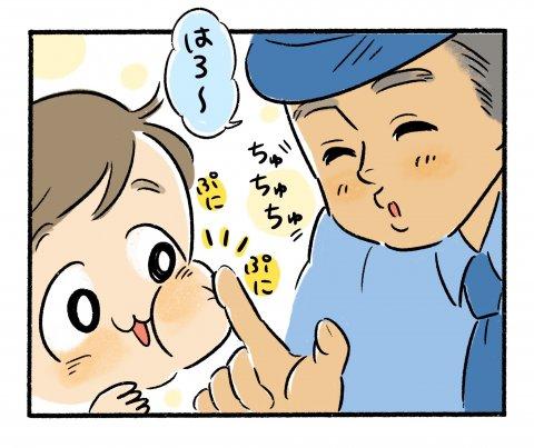とびだせ!腹ペコえーくん 第9話 3