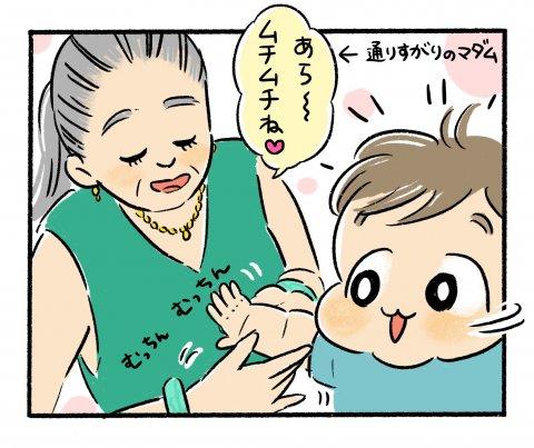 とびだせ!腹ペコえーくん 第9話 4