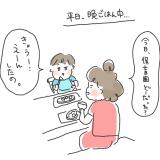 ジンジン アイキャッチ