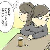 mayuさんアイキャッチ