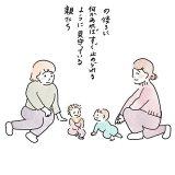 ポッケ投稿ha__se__coさん