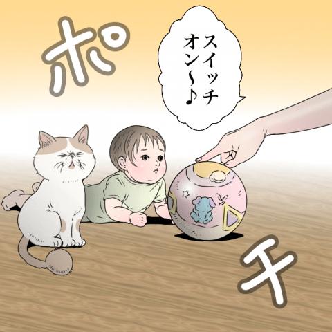 ムチコ ほっこりしない猫と育児 8話