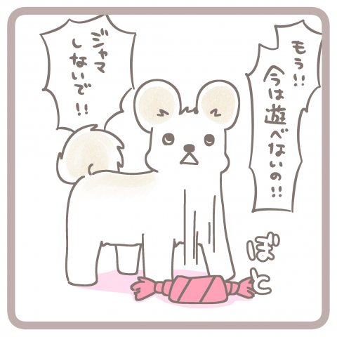 育児漫画 篁ヨーコ 犬と赤ちゃんのいる生活 5話