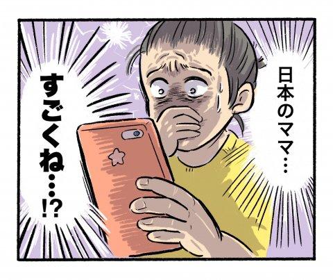 とびだせ!腹ペコえーくん 第11話 4