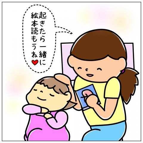 はーちゃんからの贈りもの 第12話 6