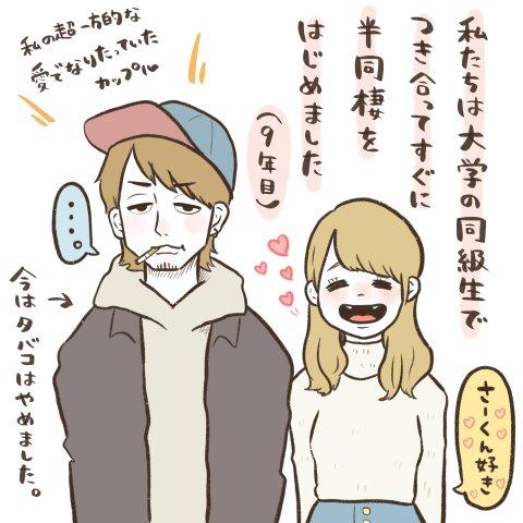 マイペースうぴちゃん日誌 第25話 1