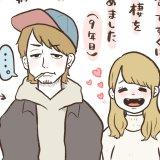 マイペースうぴちゃん日誌 第25話 アイキャッチ