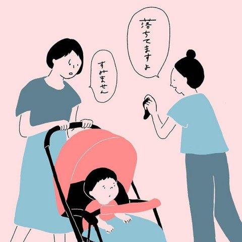 pick up育児マンガ  いよりさき