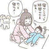 育児漫画 篁ヨーコ 犬と赤ちゃんのいる生活 6話 アイキャッチ