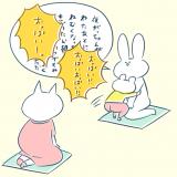 おこめつぶちゃん アイキャッチ12