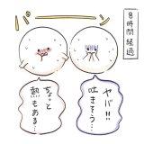 育児漫画 Anri 猫かわいがりラプソディー 13話