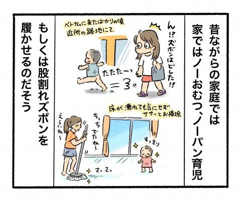 とびだせ!腹ペコえーくん 第13話 4