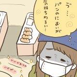 うぴちゃん 第30話 アイキャッチ