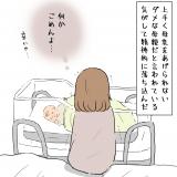 はしゆさん13話アイキャッチ