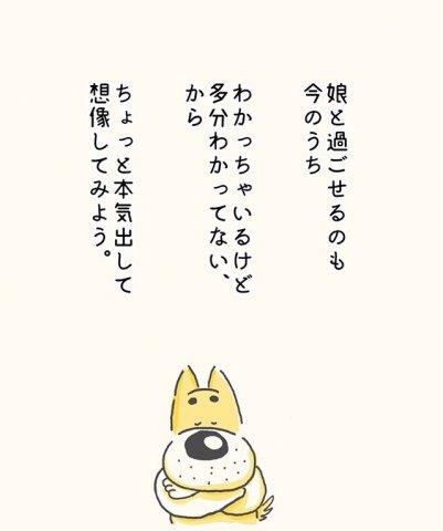 ポッケ投稿チソ太さん