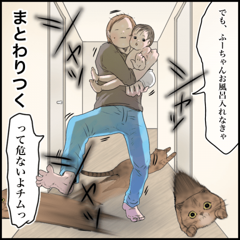 ムチコ ほっこりしない猫と育児 13話
