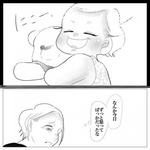 要出典 芸子さん告知漫画