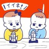 ヤケミルク アイキャッチ