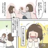 ぽぽちゃんアイキャッチ