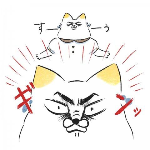 あんり 猫可愛がりラプソディー 15話