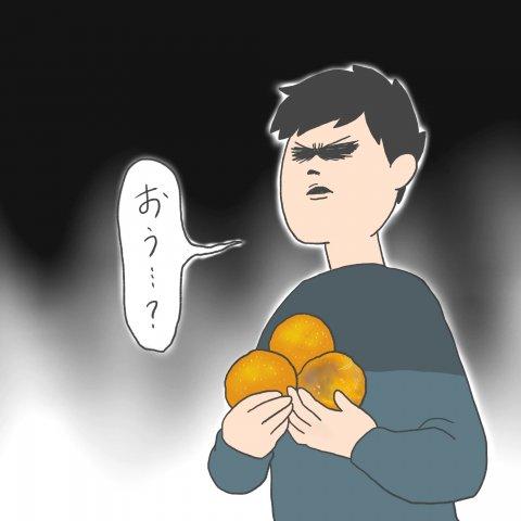 チリツモケ!? 連載6