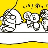 くるりんちーちゃんダイアリー 第36話 アイキャッチ