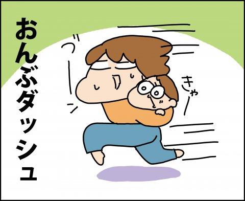 ゆゆ ゆゆ家の男子観察日記 39