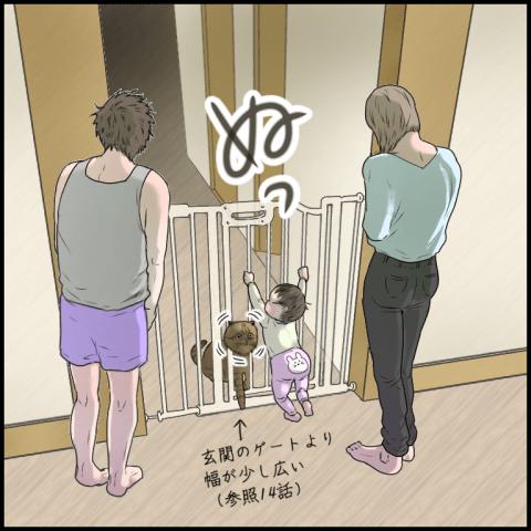 むちこ ほっこりしない猫と育児 15