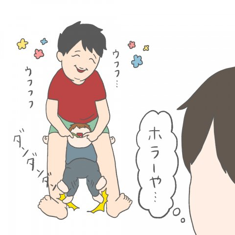チリツモケ!? 連載7話