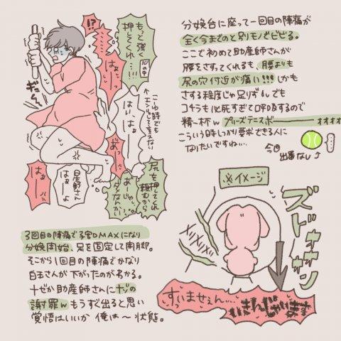 モナくんはいつでもSo Happy!第21話 8