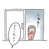 浴室ドア劇場