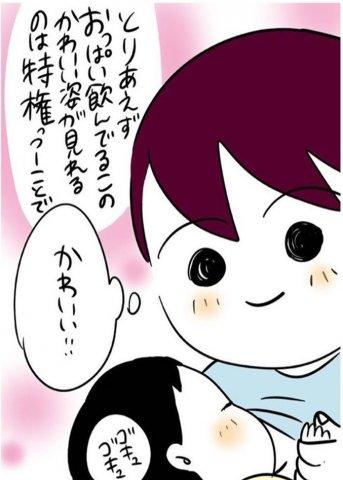 白田さん修正版