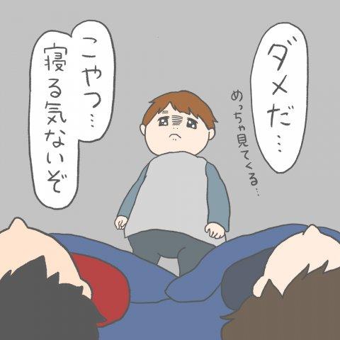 チリツモケ!? 連載10