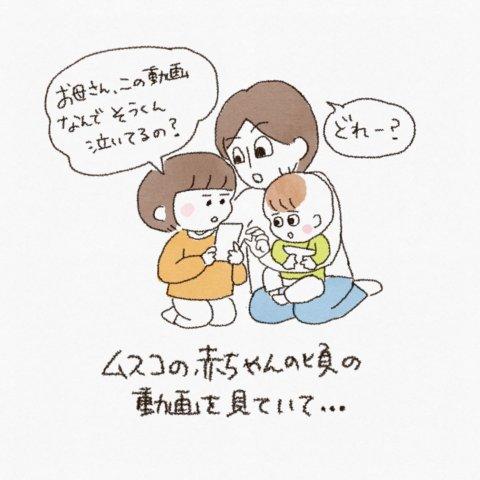 pick up育児マンガ ぽぽさん1