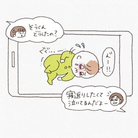 pick up育児マンガ ぽぽさん2