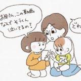 pick up育児マンガ ぽぽさん
