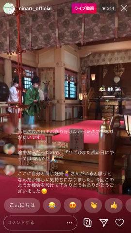 安産祈願ライブ(5/19)