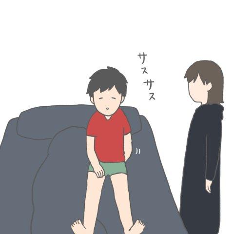 チリツモケ!? 連載12