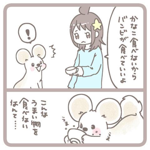 篁さん 犬と赤ちゃんのいる生活 15