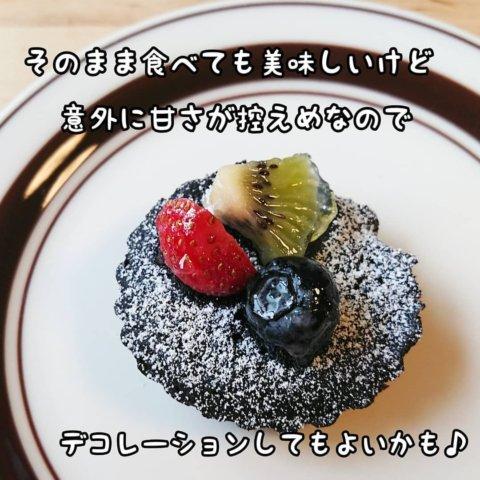 おうちごはん オレオケーキ