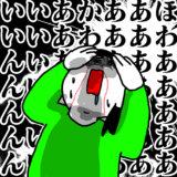 今日もポニョ子びより 第19話 あべかわ アイキャッチ