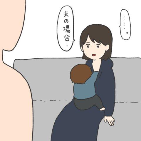チリツモケ!? 連載14