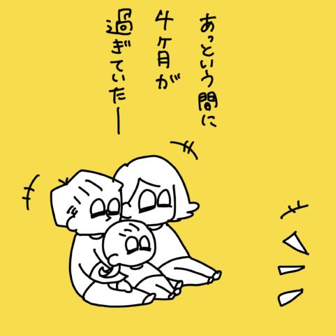 くるりんちーちゃんダイアリー 第39話